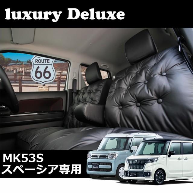 【最安値に挑戦】MK53Sスペーシア スペーシアカス...