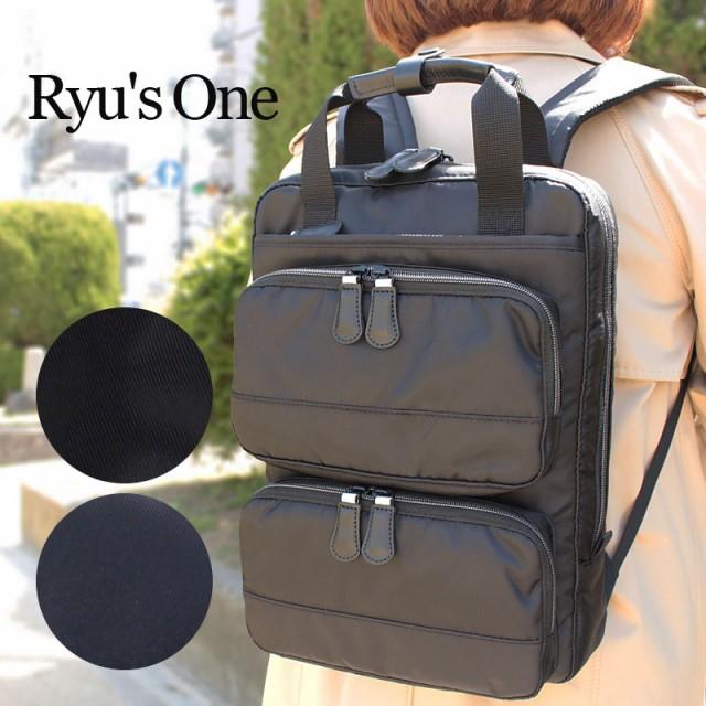 リュウズワン RYU'S ONE 2WAY ビジネスバッグ リ...