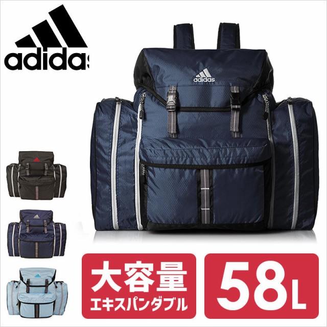 e2cace72c91d 大容量 アディダス adidas 大型サブリュック リュックサック ヒューゲル 58L 47244(北海道沖縄/