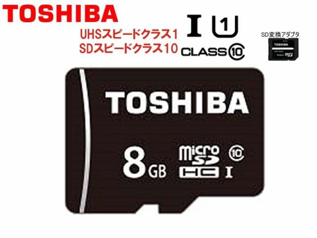 東芝 マイクロSDHCカード 8g TOSHIBA microSDH...