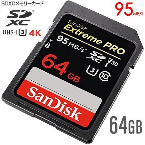 サンディスク  Extreme Pro SDXC 64GB UHS-I U3 V30対応 R:95MB/s  SanDisk 4K対応 SDSDXXG-064G-GN4IN ビデオ最適SDカード