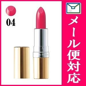 キスミーフェルム プルーフブライトルージュ (04:明るく若々しいピンク) 【化粧品】