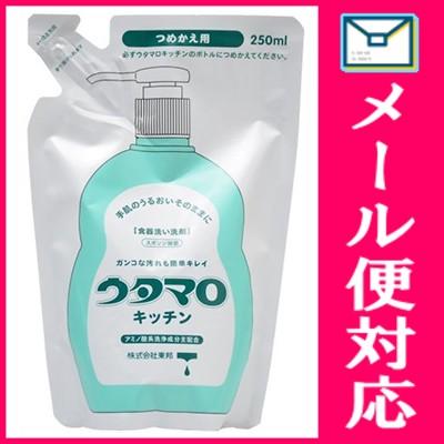 ウタマロ キッチン 詰替え 250ml