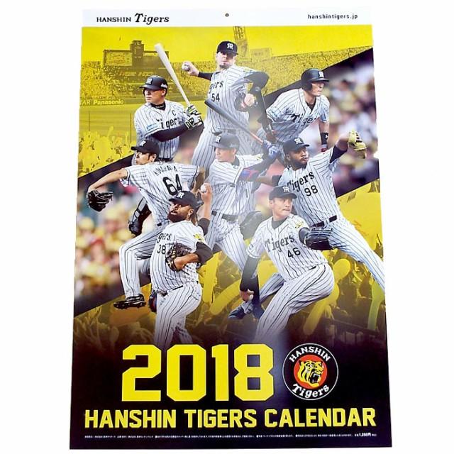 【プロ野球 阪神タイガースグッズ】阪神タイガー...