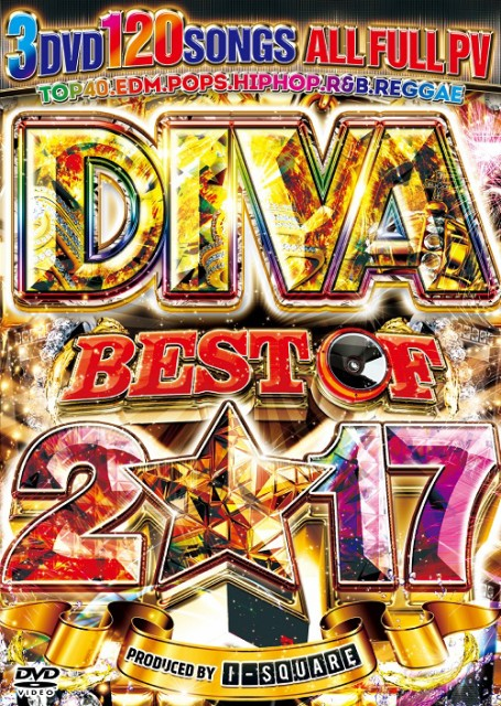I-SQUARE / DIVA BEST OF 2017