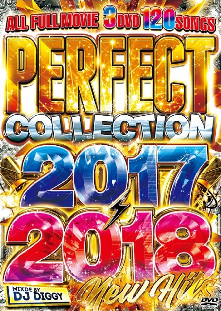 DJ DIGGY / PERFECT COLLECTION 2017~2018 NEW HI...