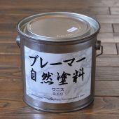 ワニス(エコ塗料) 2.5L