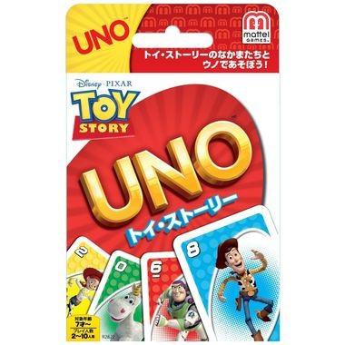カードゲーム 【UNO】 ウノ トイ・ストーリー 3 R...