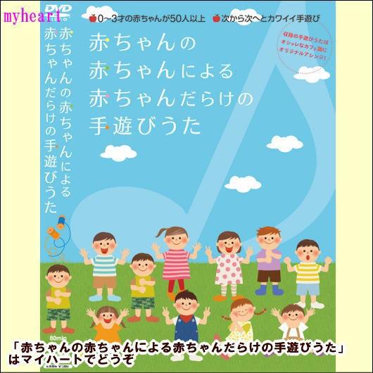 【 宅配便配送・7560円以上は送料0円】 赤ちゃん...