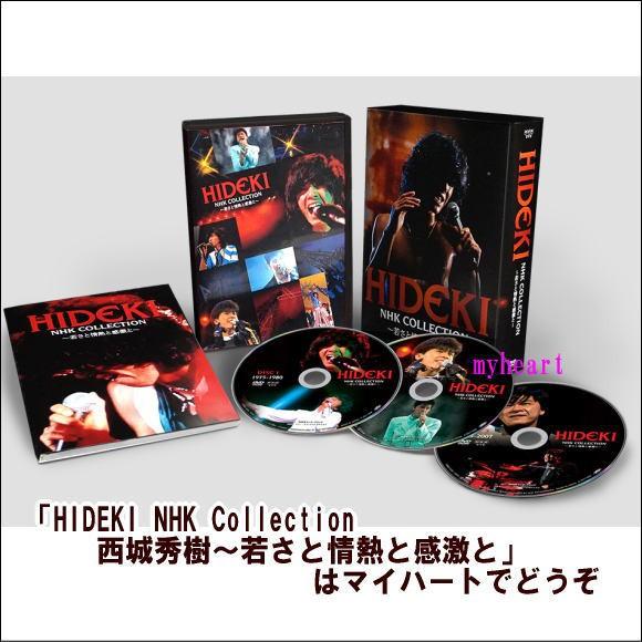 【通常送料・代引手数料0円】HIDEKI NHK Collecti...