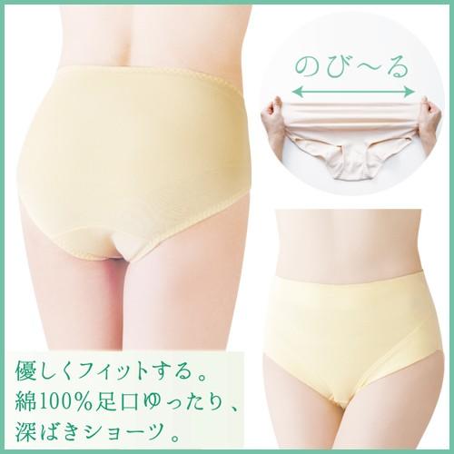 ショーツ 綿100%足口ゆったり深ばきショーツ(3色...