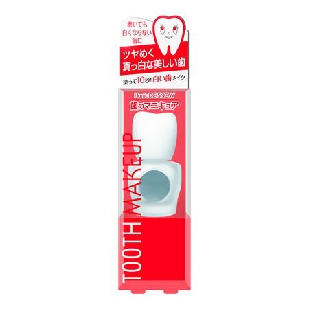 ハニックDC スノー 5.5mL(ホワイトニング 歯 白...