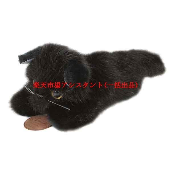 【送料無料】日本製 グレイスフル 寝そべりCAT 黒...