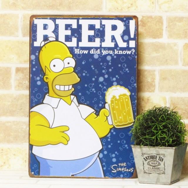 【 ブリキ看板 シンプソンズ 生ビールで乾杯 2 ...