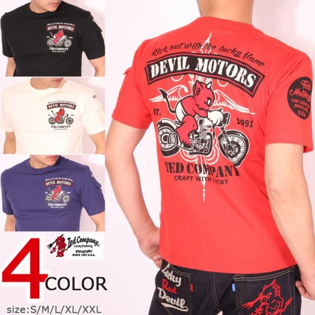 TEDMAN DEVIL MOTORS 半袖Tシャツ(TDSS-478)【送...
