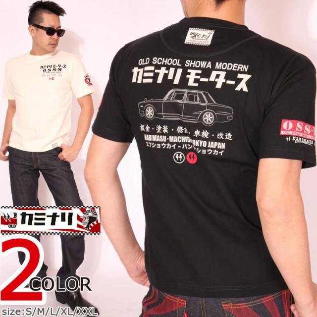 カミナリ モータース 半袖Tシャツ(KMT-160)【送料...