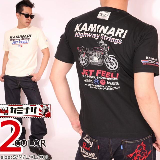カミナリ Highway Strings 半袖Tシャツ(KMT-162)...