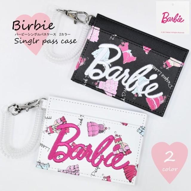 Barbie(バービー) ドレス柄 コイル付 パスケース ...
