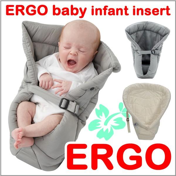 エルゴ インサート 抱っこひも エルゴベビー ERGO...