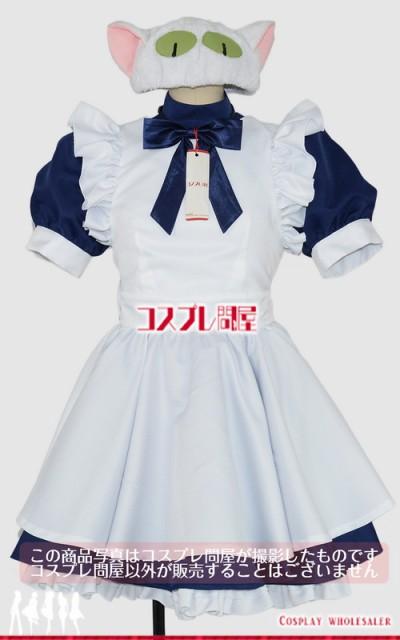 【コスプレ問屋】デ・ジ・キャラット★ショコラ ...