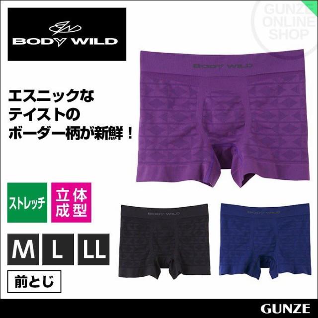 ★送料込み★グンゼ【BODYWILD】ボクサーパンツ3...