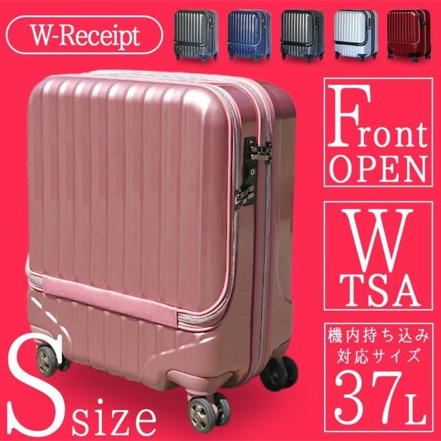 スーツケース 小型 Sサイズ new 10013 フロントオ...