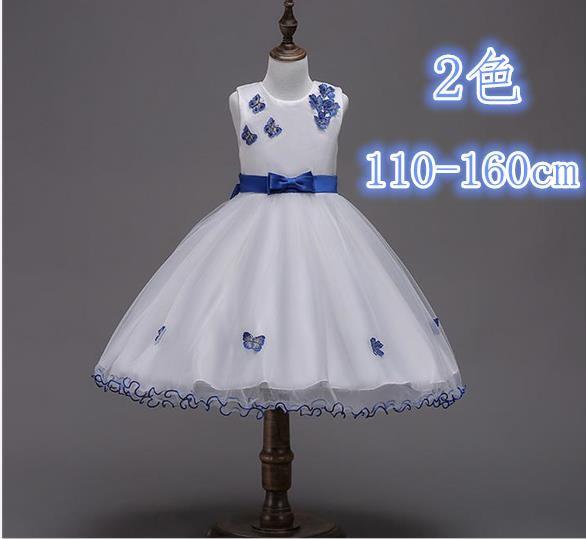 110-160子供ドレス フォーマル ドレス 演出 お姫...