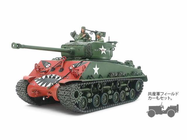 タミヤ 1/35 【35359】アメリカ戦車 M4A3E8シャ...