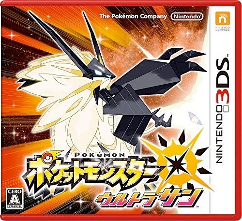 【送料無料】 3DS ポケットモンスター ウルトラサ...