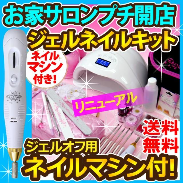 \今ならプレ付/【業務用チップ型LED36Wライト】...