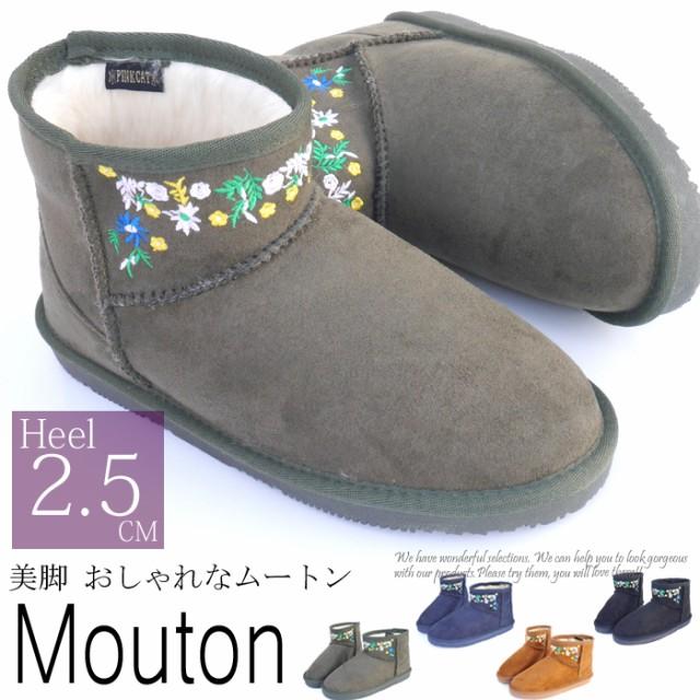 ブーツ 送無2000円 ムートン 刺繍 ボア ローヒー...