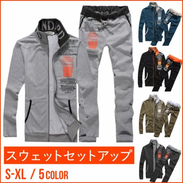 セットアップ メンズ スウェット 上下セット S-XL...