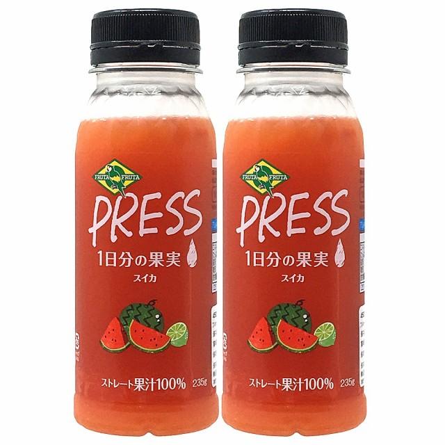 フルッタフルッタ PRESS スイカ 235g×2本