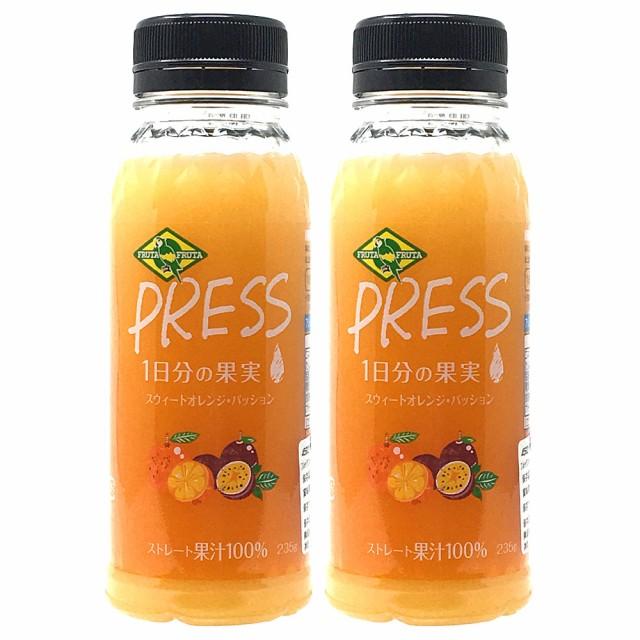 フルッタフルッタ PRESS スウィートオレンジ・パ...
