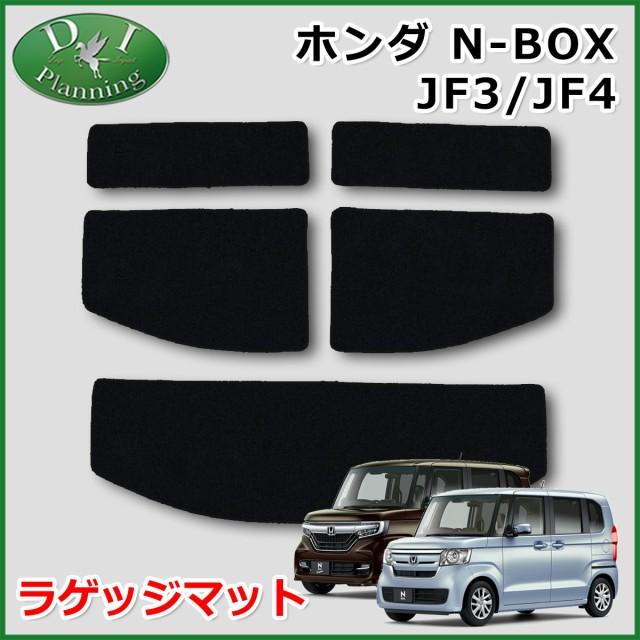 ホンダ N-BOX JF3 JF4 ラゲッジマット トランクマ...