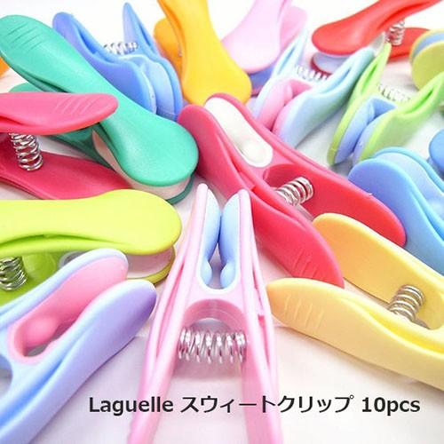 Laguelle ラゲール スウィートクリップ 10pcsセッ...