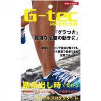 セール【G-tec アンクルプロテクター】割引不可 s...
