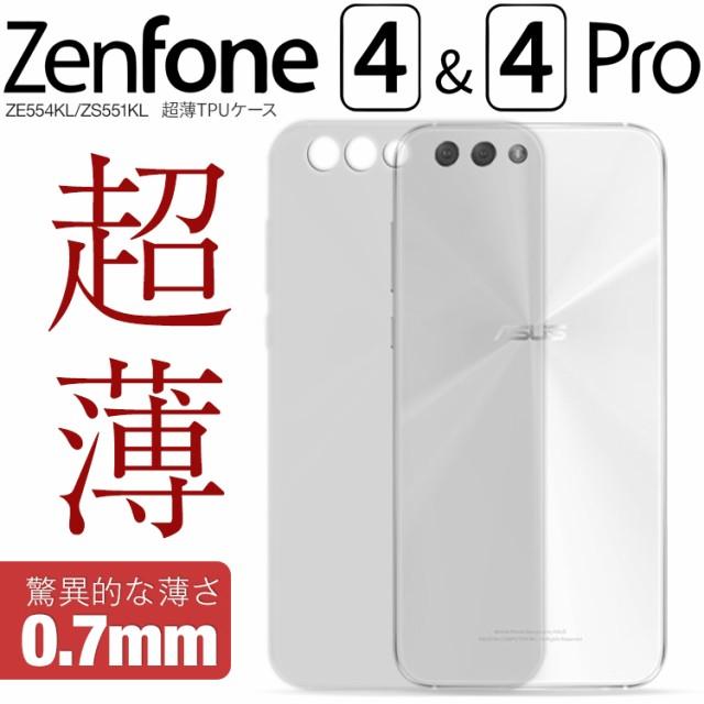 Zenfone4 Zenfone4Pro ZE554KL ZS551KL TPU クリ...