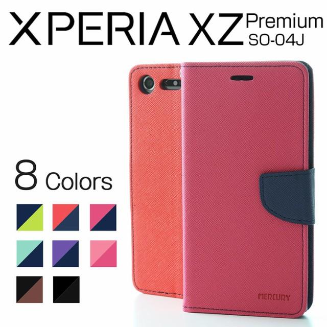Xperia XZ Premium SO-04J コンビネーションカラ...