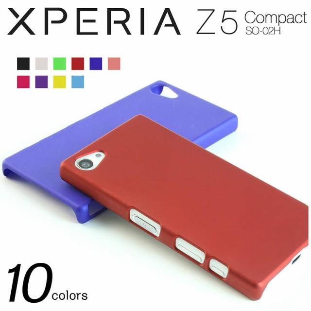 Xperia Z5 Compact SO-02H カラフルカラーハード...