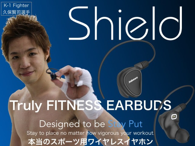 Jabees Shield Version2.1 スポーツ選手愛用中 ...