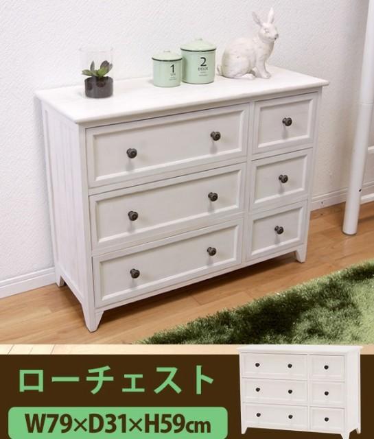 ★人気のチェスト★【送料無料】白家具【完成品★...