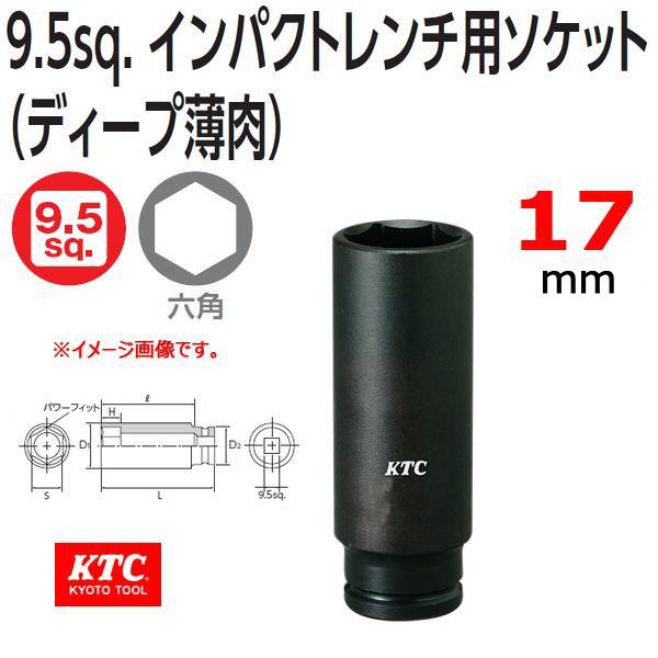 KTC 3/8 9.5sp.インパクトレンチ用ソケット ディ...