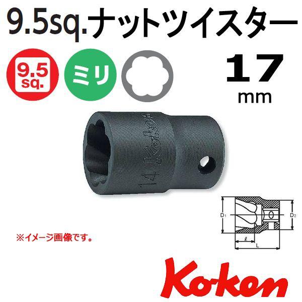 在庫あり コーケン Koken Ko-ken 3/8sp. ナット...