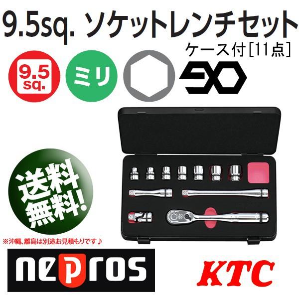 KTC NEPROS NTB311AZ (9.5SQ) ネ...
