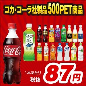 【24本×2ケース】【1本107円→94.5円】【送料無...