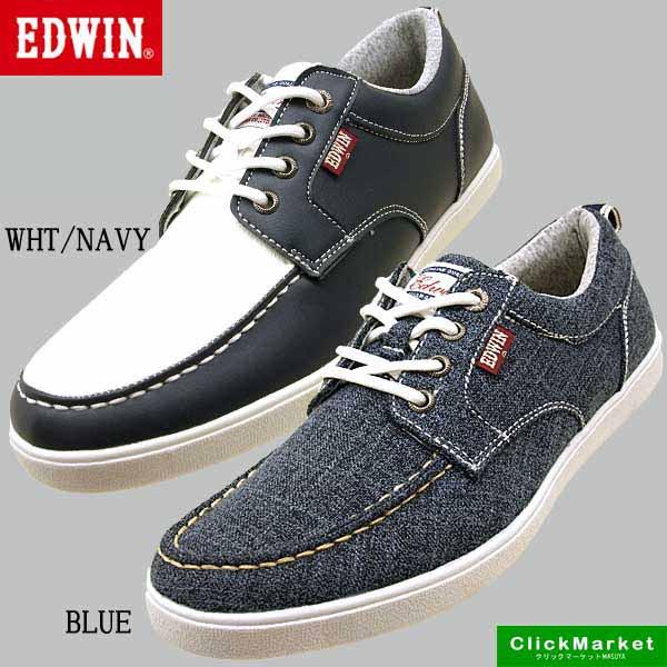 [送料無料]エドウィン EDWIN ED-7155 デッキシュ...