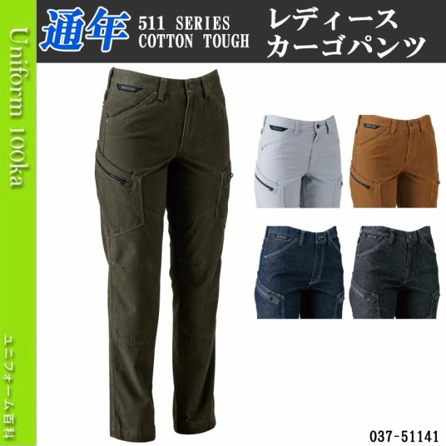 通年/ズボン/カーゴパンツ/作業服/作業着/レディ...