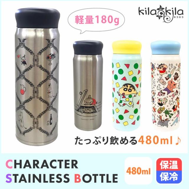 水筒 ステンレスボトル 480ml おしゃれ かわいい ...