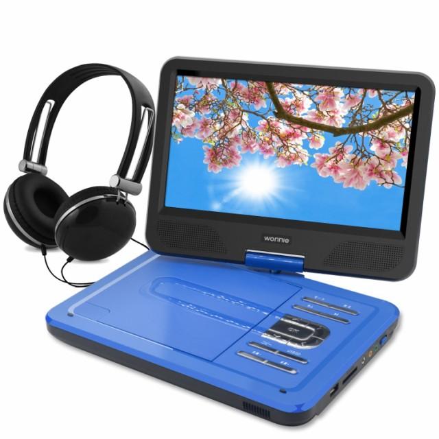 ポータブルDVDプレーヤー 10.1型 高画質液晶 DVD...